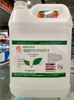 绿色环保助焊剂 HL-8006