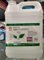 工业精密电子清洗剂HL-550